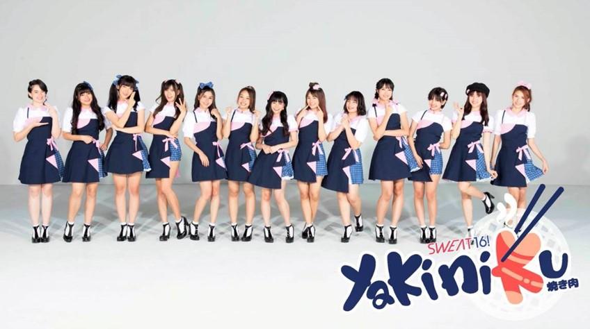 Sweat16! - MV ปิ้งย่าง Yakiniku
