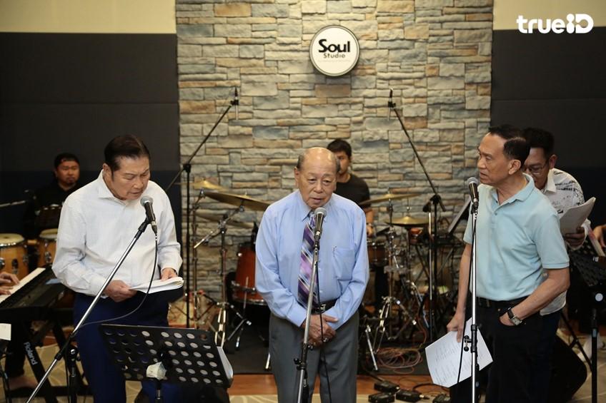 ศิลปิน Master of Voices เปิดห้องซ้อมอุ่นเครื่อง คอนเสิร์ต ตำนานเพลงรัก 3 รุ่น