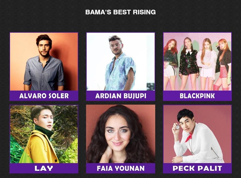 สุดภูมิใจ! เป๊ก ผลิตโชค ศิลปินไทยคนแรก ได้เข้าร่วมงาน daf BAMA Music Awards 2018