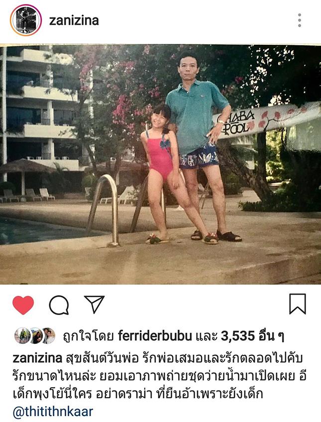 นี่ใคร! ซานิ โพสต์รูปใส่ชุดว่ายน้ำคู่พ่อ อย่าดราม่าท่ายืนเพราะยังเด็ก