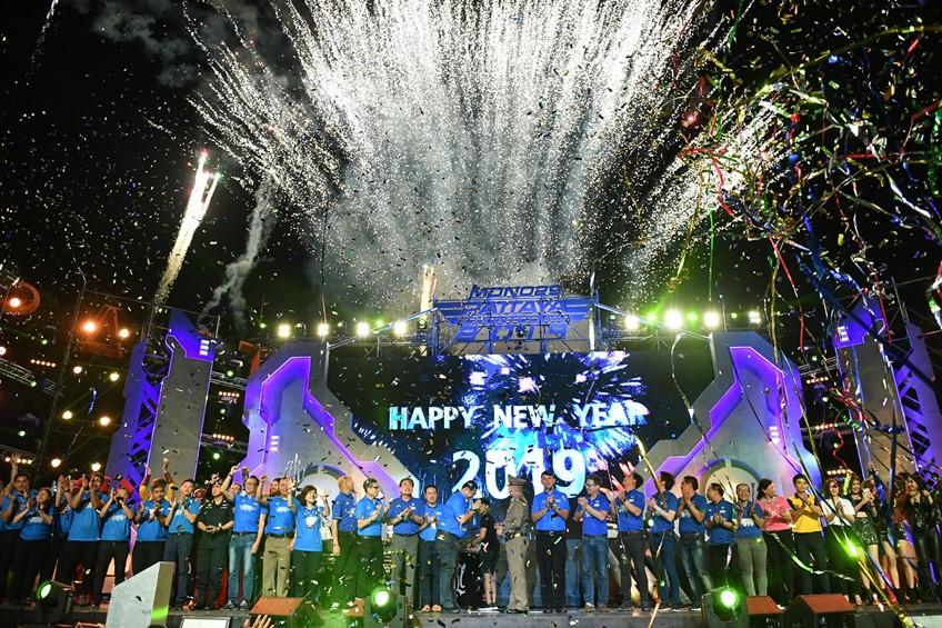แสตมป์ ป้าง เต๋า พลอยชมพู รูม39 นำทีมศิลปินมอบความสุข 2วัน 2คืน MONO PATTAYA COUNTDOWN!
