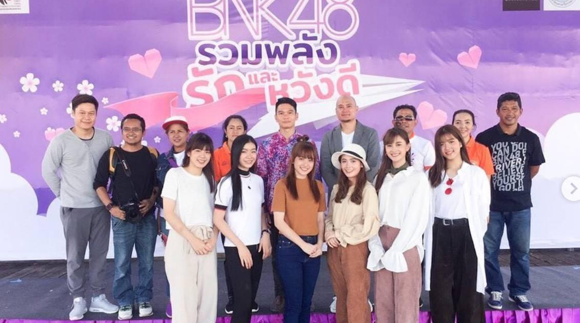 จ๊อบซัง นำทีม BNK48 ลงพื้นที่ภาคใต้ รวมพลังรักและหวังดี สร้างกำลังใจผู้ประสบภัยปาบึก