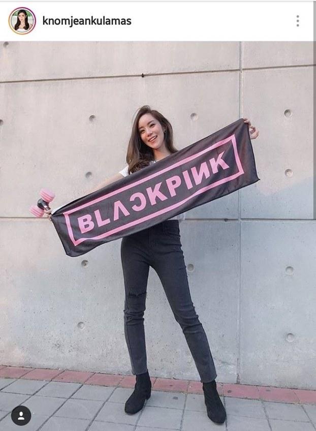 ซึ้งแทนเลย! ลิซ่า BLACKPINK โผกอด ขนมจีน กุลมาศ มีครูสอนเต้นคนเดียวกัน (มีคลิป)