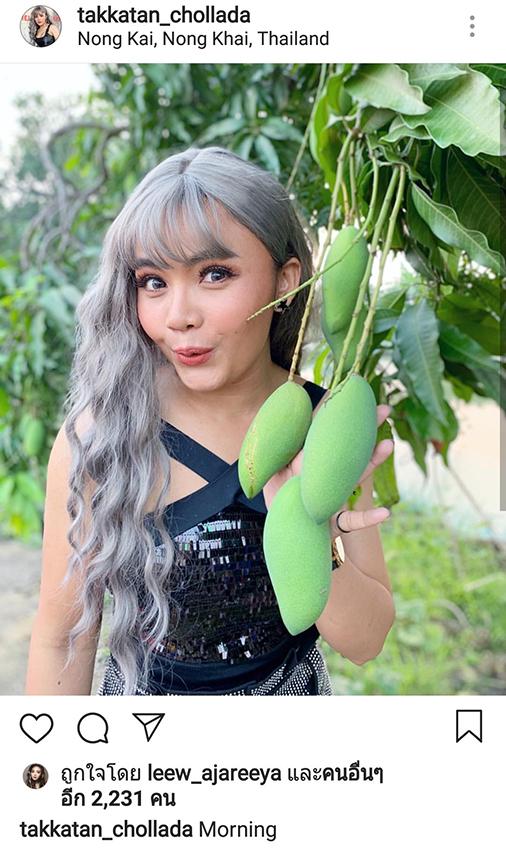 มะม่วงพันธุ์ไหน? ตั๊กแตน ชลดา แชะภาพคู่ต้นมะม่วง ชาวเน็ตจี้บอกชื่อพันธุ์ เพราะมันเปรี้ยวคู่