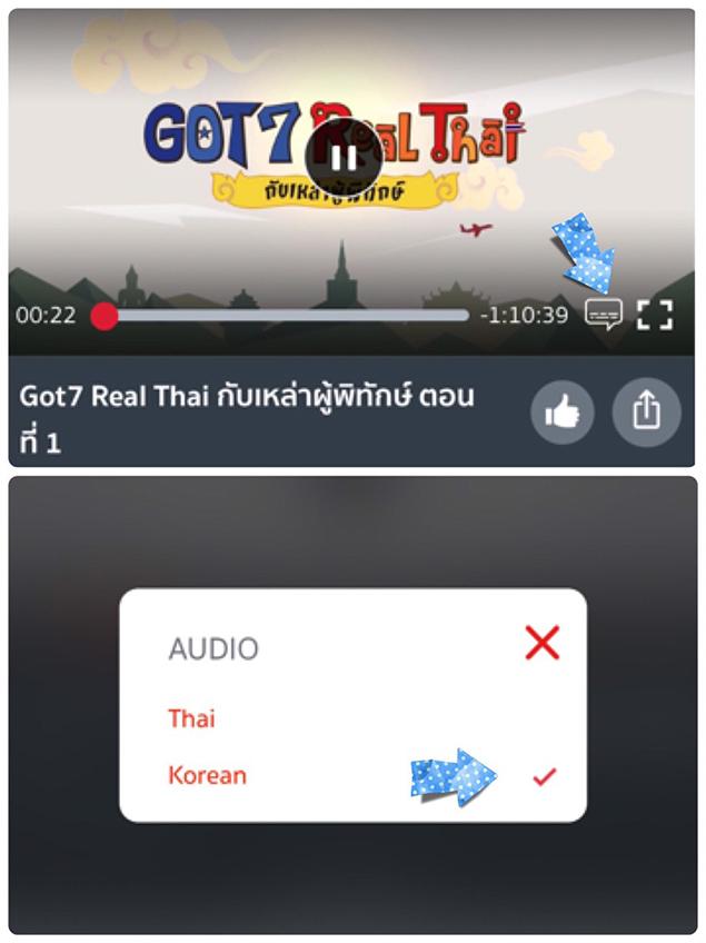 GOT7 Real Thai รายการยอดฮิตติดเทรนด์ แฟนจ๋าดูผ่านได้หลายช่องทางนะจ๊ะ