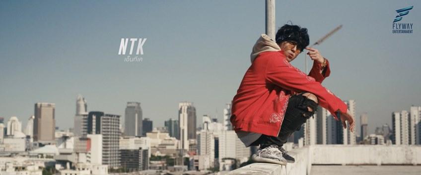 แม็ค ศรัณย์ โปรดิวเซอร์มือทอง ขอลุยโปรเจกต์ในฝัน เผยสมาชิก Flyway Entertainment