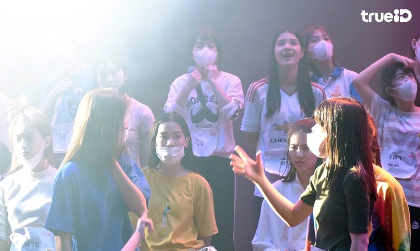 ทรูไอดีจัดให้ ภาพซ้อมคอนเสิร์ต BNK48ทุ่มเทสุดพลัง โค้งสุดท้ายก่อนวันจริง
