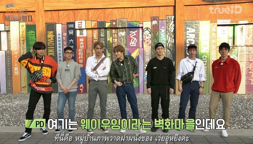 ความสนุกเพิ่มขึ้น! EXO Ladder ซีซั่น2 EP2 วิ่งสนุกกับภารกิจสุดคูล