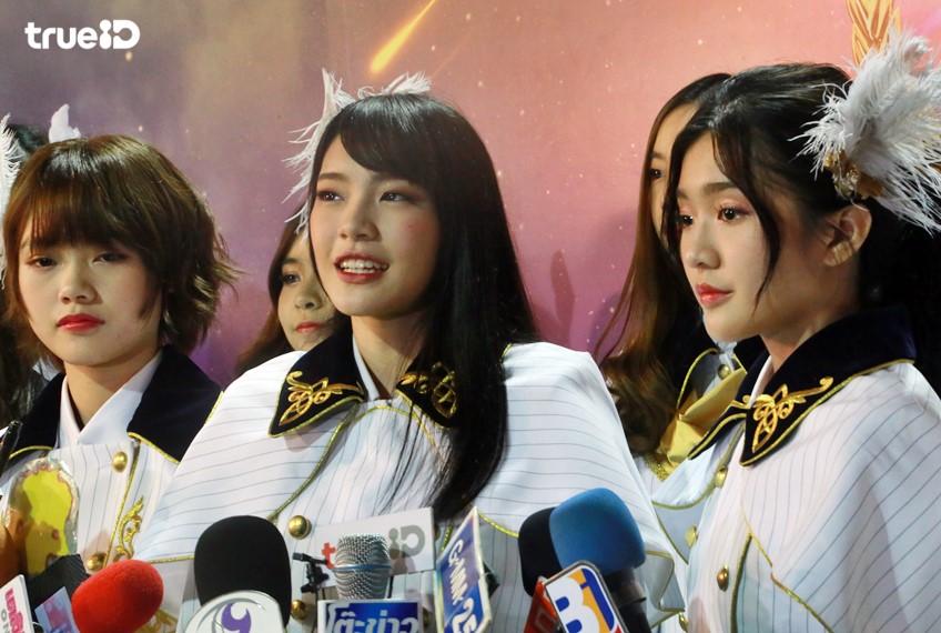 ต้อม จิรัฐ และ BNK48 เผยความรู้สึกหลังจบงาน General Election ครั้งแรกในประเทศไทย (มีคลิป)