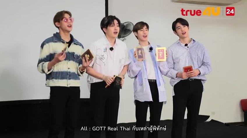พลาดดูสดก็จิกหมอนได้! GOT7 Real Thai EP.5  ทำไมหนุ่มๆ ถึงกับน้ำตาซึม กลางรายการ? (มีคลิป)