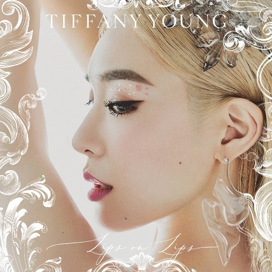 ไม่ปล่อยให้รอนาน! Tiffany Young ส่ง EP อัลบั้ม ครั้งแรกในชีวิต Lips On Lips กำเนิดตัวตนใหม่