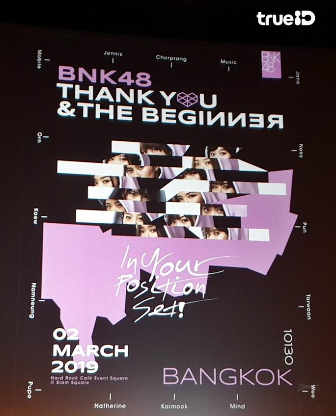 ปีนี้มีอะไร! สรุปประเด็น BNK48 WE TALK TO YOU 2019 LINE UP คุยจบครบที่เดียว! (มีคลิป)