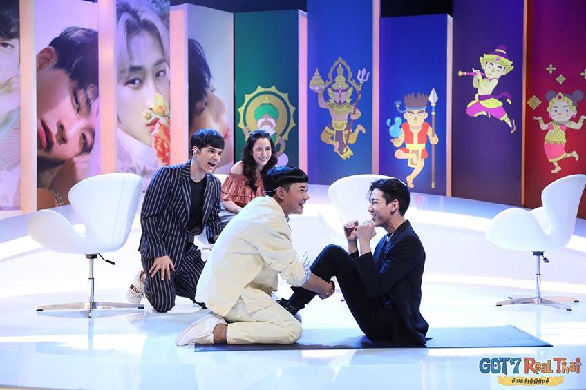 GOT7 Real Thai EP.7 ทำไม แบมแบม ต้องซิทอัพกลางรายการ? (มีคลิป)