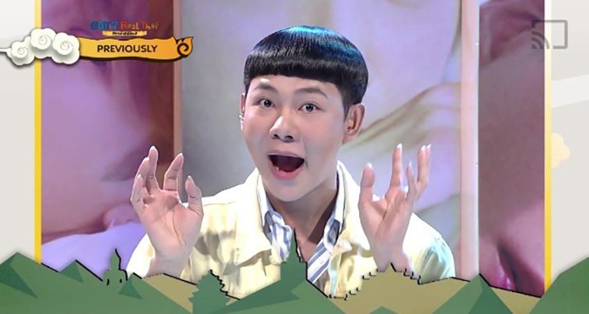 ทำไมน่ารักเยี่ยงนี้! แบมแบม ทำฟินต่อเนื่อง  GOT7 Real Thai EP.7  (มีคลิป)