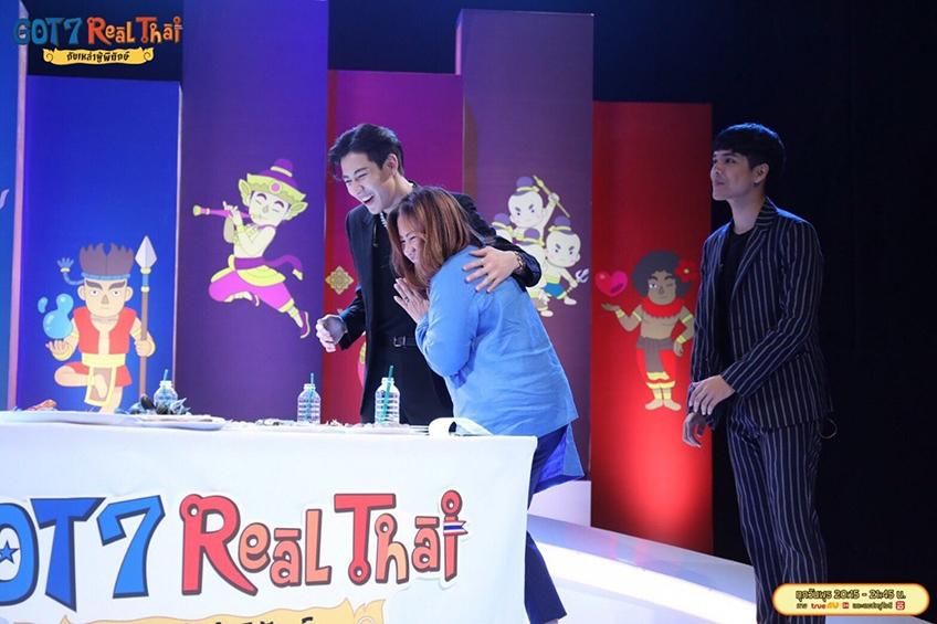 GOT7 Real Thai EP.8 แบมแบม ทำไมถึงมอบกอดให้สาวคนนี้ต้องติดตาม?