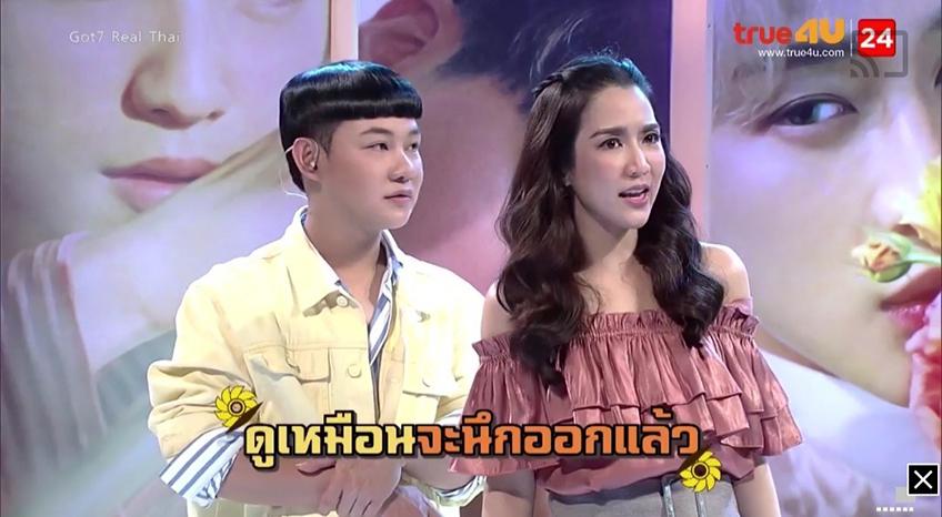 GOT7 Real Thai EP.8  แบมแบม อวดโมเมนต์น่ารักกับคุณแม่ ทั้งฮาทั้งอบอุ่น (มีคลิป)