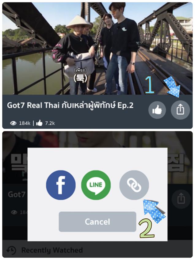 ดูย้อนหลัง GOT7 Real Thai อย่าอยู่เฉย แคปฟินอิน ร่วมสนุกลุ้นกระเป๋าสุดเอ็กซ์คลูซีฟไปเลย (มีคลิป)