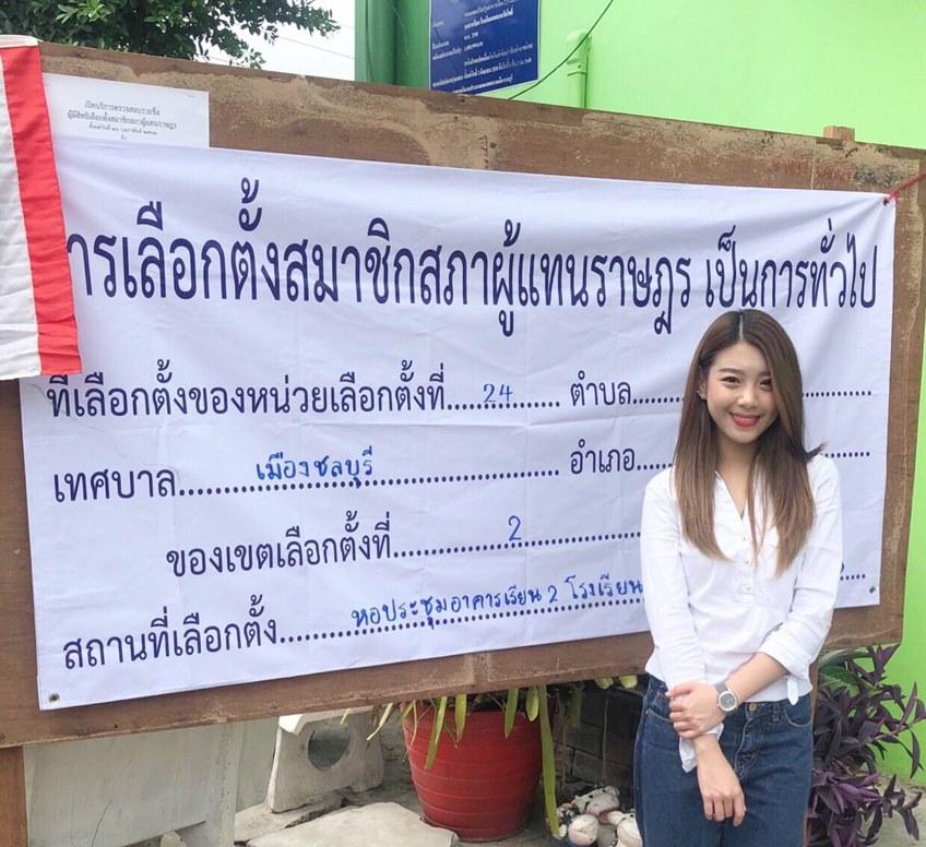 ปิดหีบ ปักหมุดรอ! นักร้องทั่วไทย เลือกตั้ง 62 เรียบร้อยแล้วจ้า!