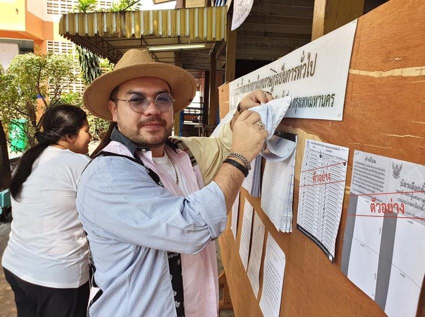 นักร้องไทยคึกคัก! คนบันเทิงตื่นตัว แห่ใช้สิทธิ์เลือกตั้ง 62
