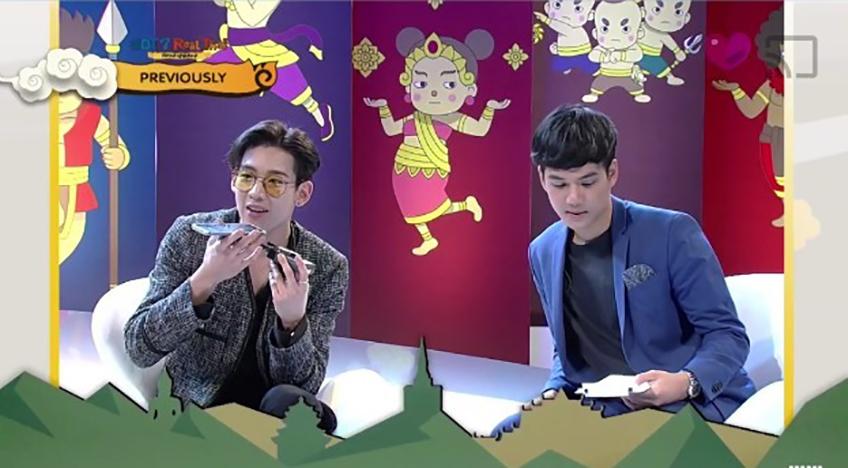 ย้อนหลังความฮา! แบมแบม ท้าพิธีกรเล่นเกมส์ใน GOT7 Real Thai EP.11 (มีคลิป)