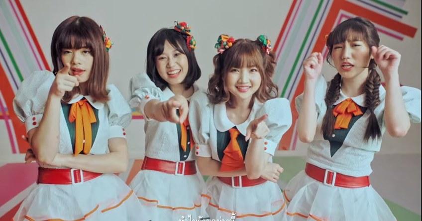 โดนใจแฟนคลับ! สาว ๆ BNK48 ใน เอ็มวี บ๊ายบาย นายพลาสติก Kami7 Go Green อย่างเท่!