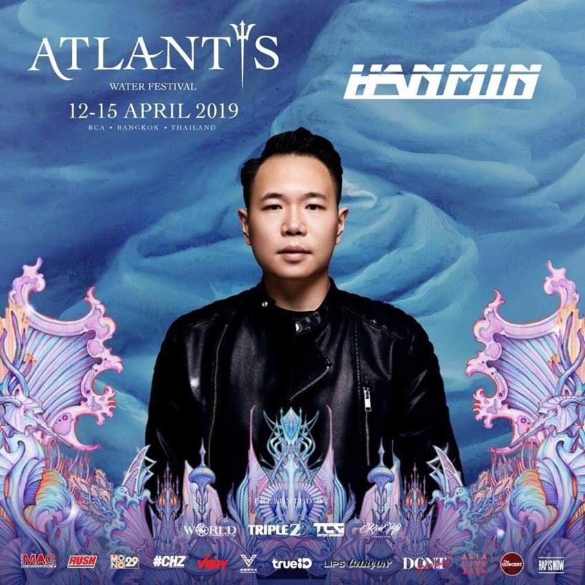 4B บุก ATLANTIS WATER FESTIVAL อาณาจักรเทศกาลดนตรีสุดว้าวแห่งใหม่!