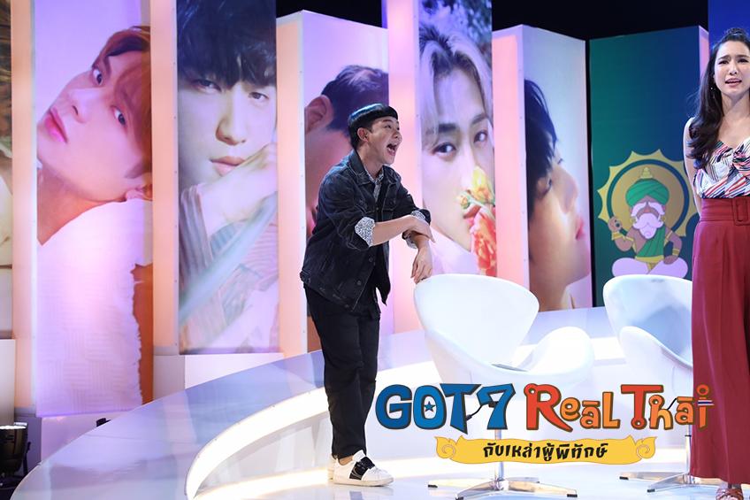 ห้ามพลาด! GOT7 Real Thai EP.13 ตอนสุดท้าย แบมแบม ทิ้งท้ายความสนุกที่น่าจดจำ
