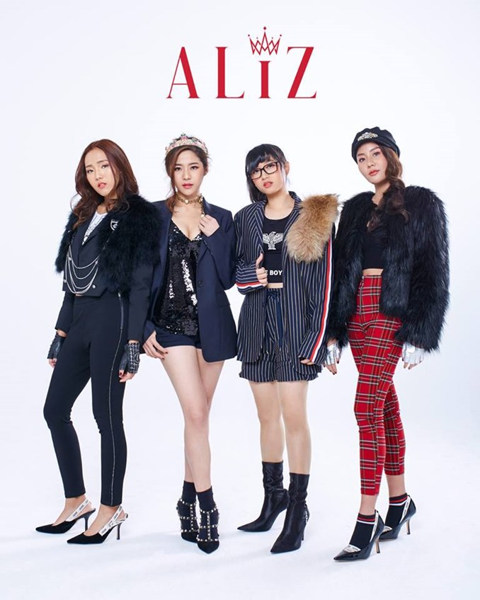 เกิร์ลกรุ๊ปหลบไป! 4 สาว วง ALIZ Girl Rock Band กำลังมา! น้ำ AF11 ตาล softwhip นำทีม!