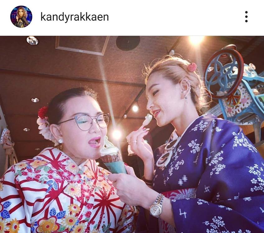 คอนนิจิวะ! แคนดี้ จูงมือ แม่บานเย็น แต่งกิโมโน เยือนญี่ปุ่นครั้งนี้คาวาอีคู่เลย