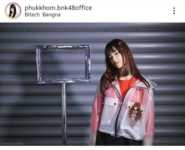 คิคิ น่ารักจัง! ผักขม BNK48 ขึ้นแท่นนางเอกเอ็มวีคนล่าสุดของ โต๋ ศักดิ์สิทธิ์