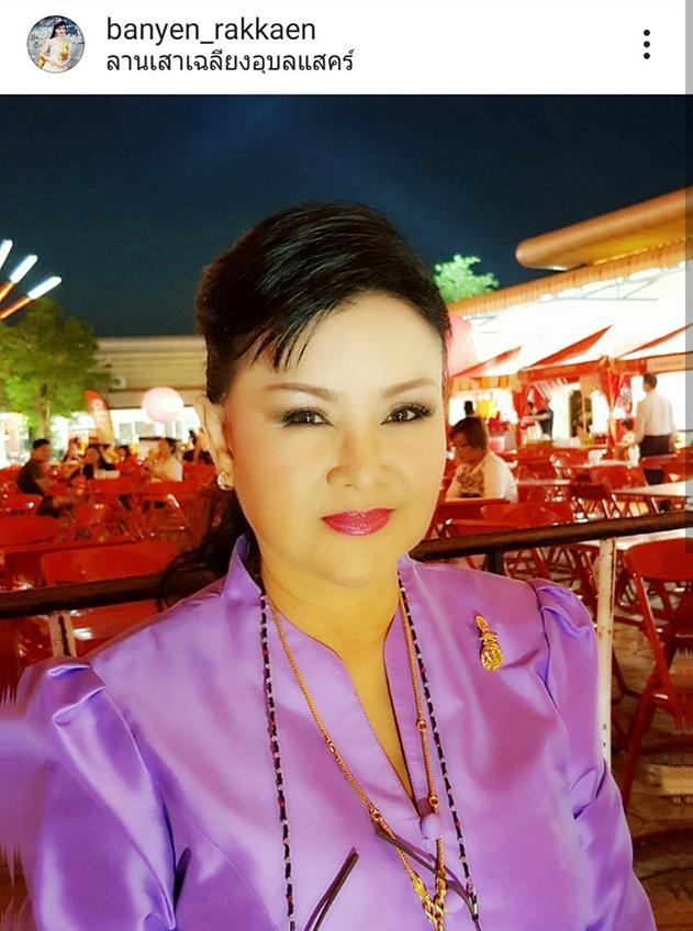 เน็ตไอดอล! บานเย็น รากแก่น วัย 20 คิ้วโก่งเอวบาง สวยจัดฉบับกุลสตรีไทย