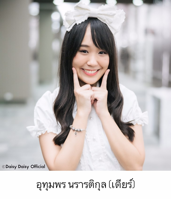ไอดอลไทยวงใหม่ DAISY DAISY เปิดตัวสุดเปรี้ยง ในงาน Idol Expo