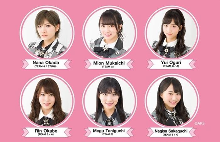 จียู ครีเอทีฟ ใจดี พาไอดอลกรุ๊ป AKB48 กลับมาให้แฟน ๆ ได้ใกล้ชิด แบบ HandShake และ Fan meeting!