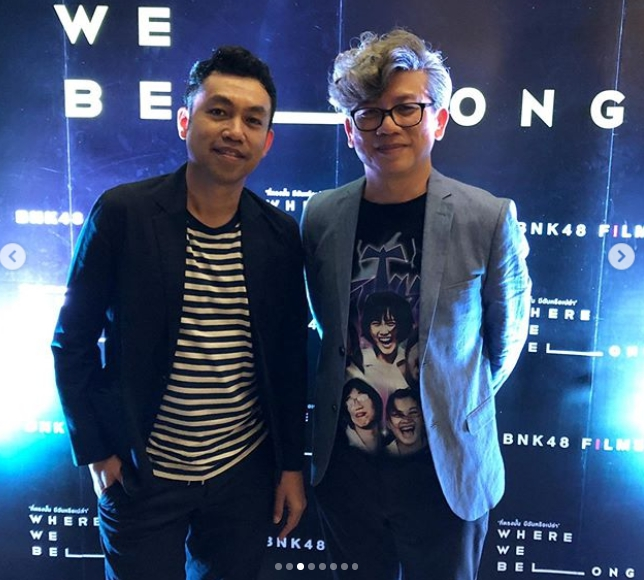 ชวนเค้าคุย กับ คงเดช มิวสิค เจนนิษฐ์ BNK48  เรื่องเพลง Let U Go ประกอบ Where We Belong (มีคลิป)