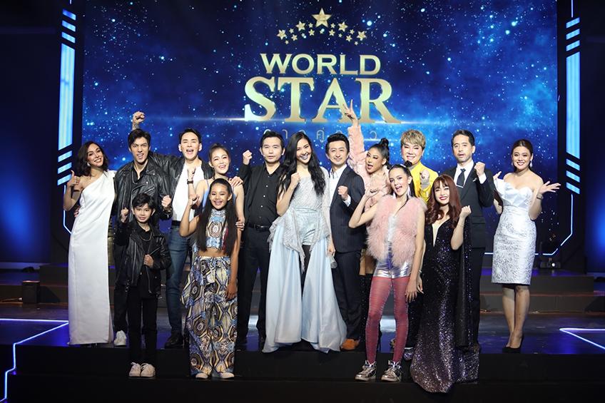 World Star ดาวคู่ดาว! ลำไย ไหทองคำ - หวาย สุดยอดการประชัน เต้นโคตรแซ่บ