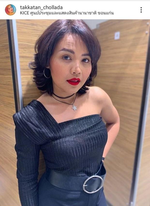ลุคนี้สวยจัง! ตั๊กแตน ชลดา ในชุดโทนสีดำ ถึงไม่โชว์ความอึ๋ม แต่สวย หรู ดูน่าค้นหา!