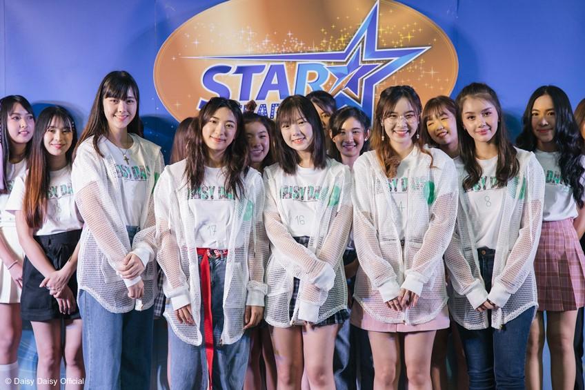 ส่องความน่ารัก 5 สมาชิกใหม่วง Daisy Daisy เปิดตัวครอบครัวเดซี่เดซี่ ครบ 11 สาว อย่างเป็นทางการ