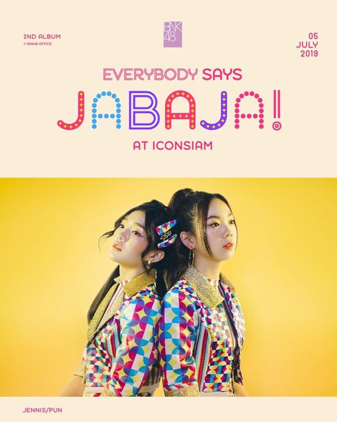 JABAJA มาแล้ว! งานใหญ่ BNK48 เปิดตัวอัลบั้ม 2 และ 2 เพลงใหม่  JABAJA และ Reborn (มีคลิป)