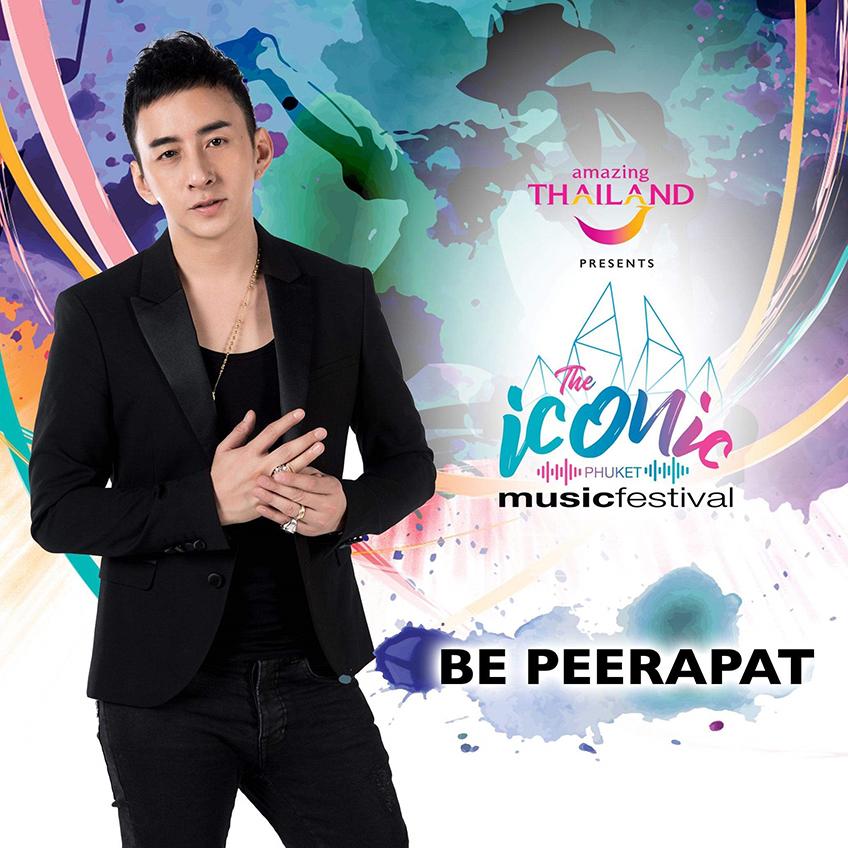 เบิร์ด กุลพงศ์ จัดครั้งแรกกับ Phuket Music Festival ความสนุกกำลังจะเริ่มขึ้น