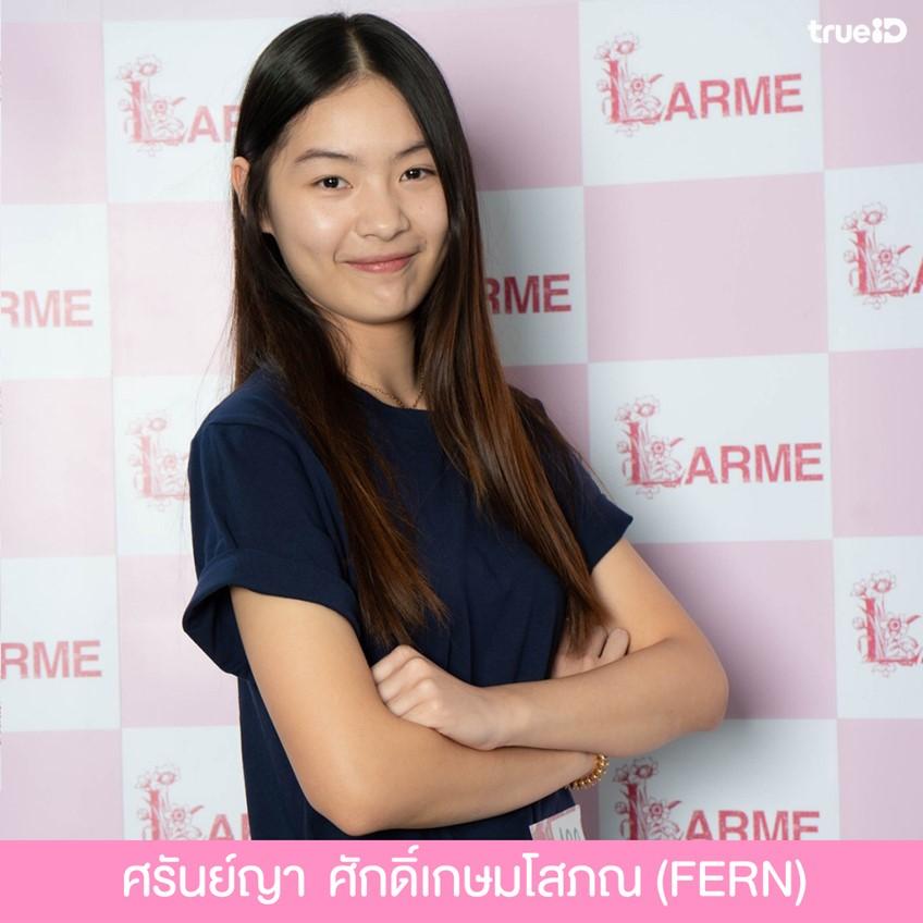 เข้าตาแจนจัง! 20 คนสุดท้าย Larme Asian Talent Contest 2019น่ารัก ครบเครื่อง (มีคลิป)