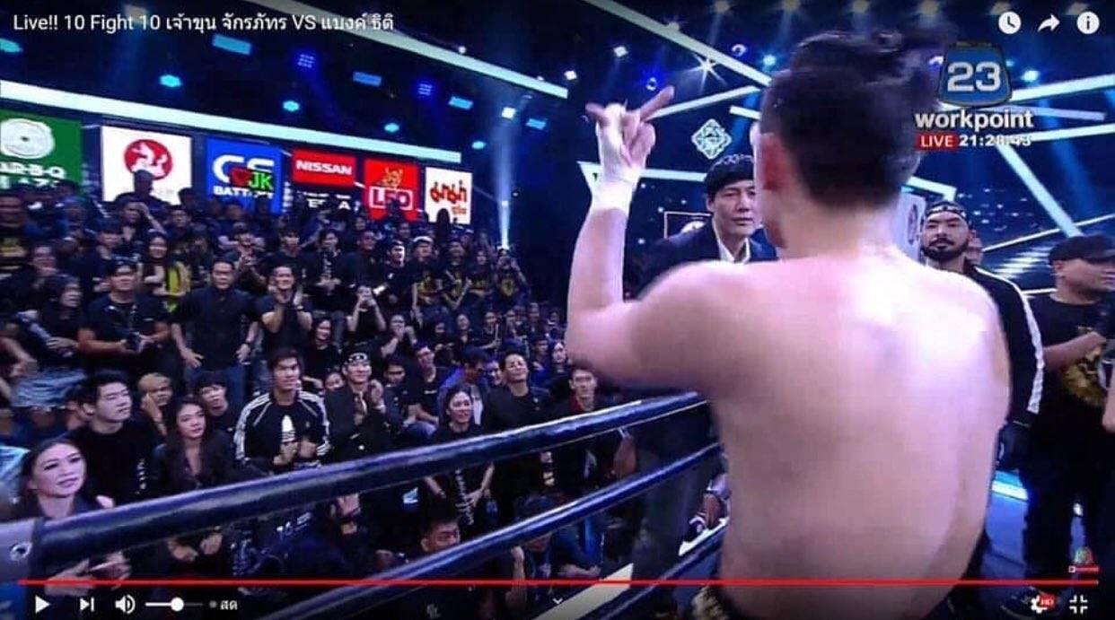 สรุปดราม่า เจ้าขุน จักรภัทร เจ เจตริน หลังแพ้น็อค แบงค์ ธิติ ใน 10 Fight 10
