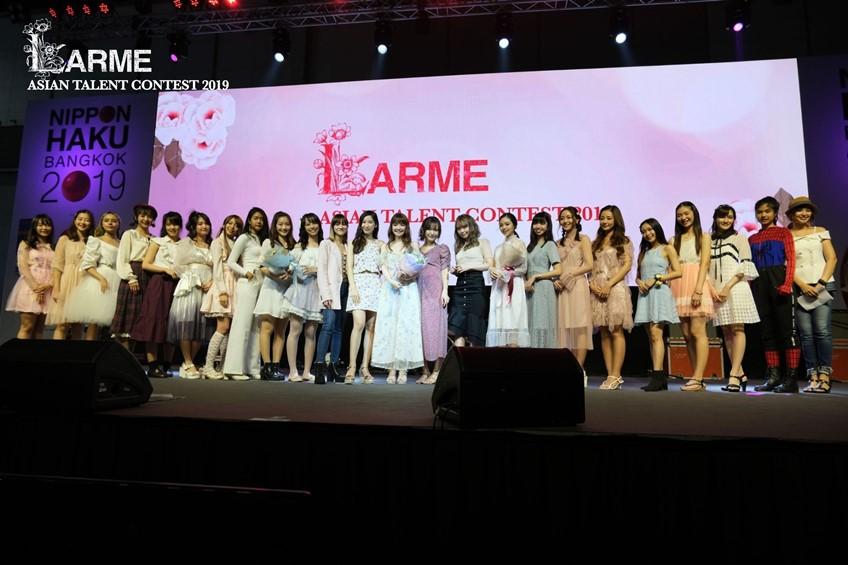 รอบ Final LARME ASIAN TALENT CONTEST 2019