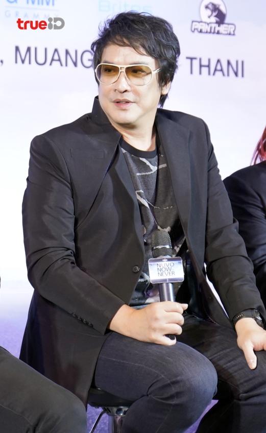 โจ นูโว - จิรายุส วรรธนะสิน