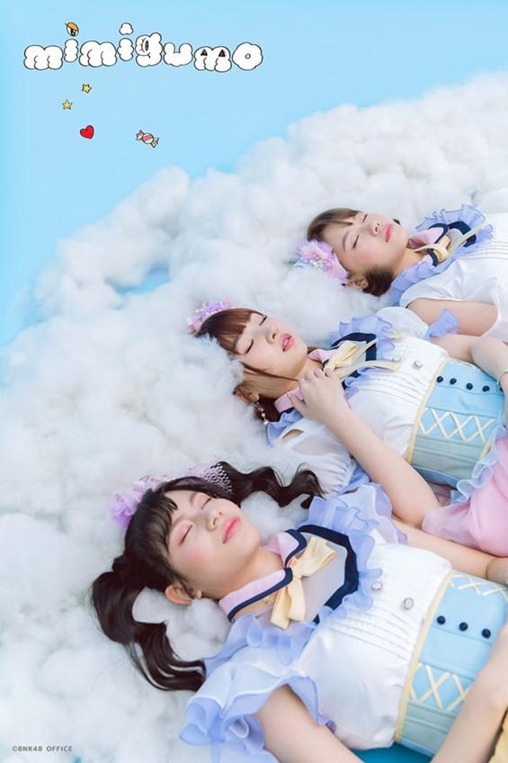 น่ารักมาก! MV Candy ของ ไข่มุก จ๋า มิวสิค 3 สาว MIMIGUMO ยูนิตแรก BNK48 แตกต่างแต่ลงตัว