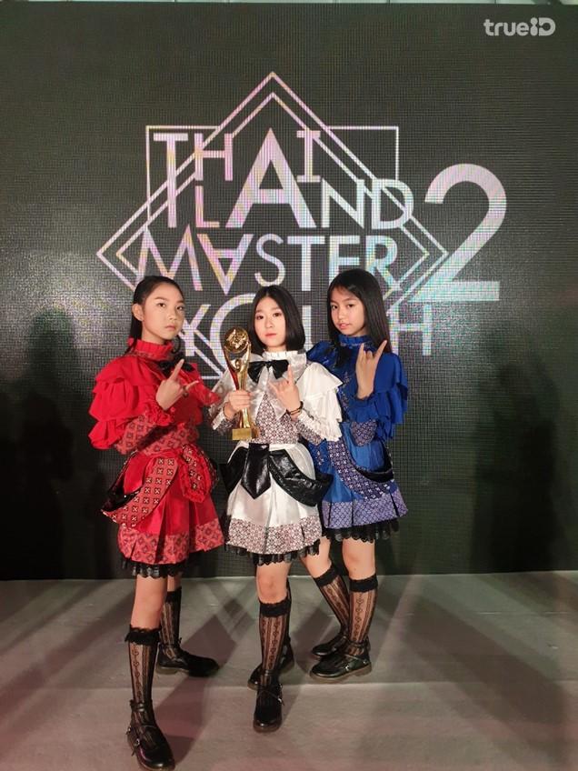 อีกหนึ่งความภูมิใจ! 3 สาว Tossagirls เข้ารับรางวัล เยาวชนต้นแบบ สาขาศิลปินนักร้อง เก่งครบสูตร!