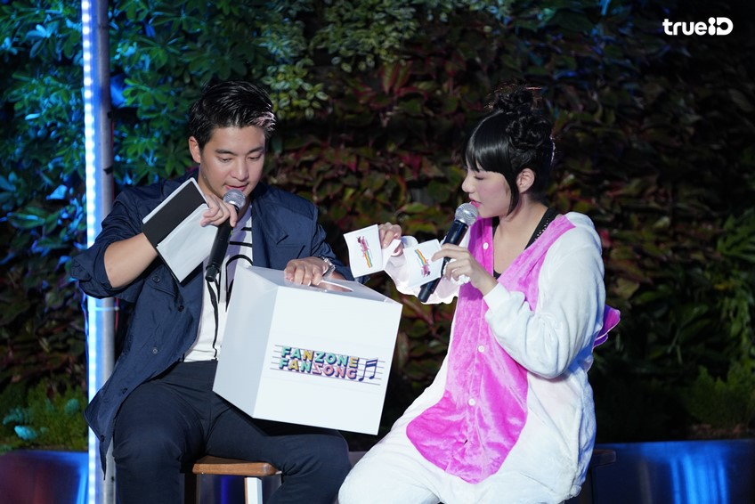 ดูย้อนหลังฟิน ๆ กับ WonderFrame ใน รายการ Fanzone Fansong ใกล้ชิด สนิทกันเหมือนแฟน!