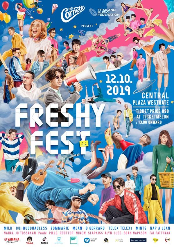 ด่วน! แจกบัตรคอนเสิร์ต Freshy Fest จำนวน 10 รางวัล ๆ ละ 2ใบ