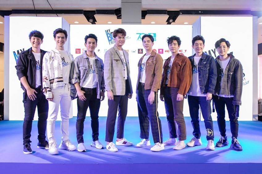 เลือกรักไม่ถูกเลย! 8 หนุ่ม ตัวแทนสามีแห่งชาติ เตรียมพาฟิน My Boyfriends Concert