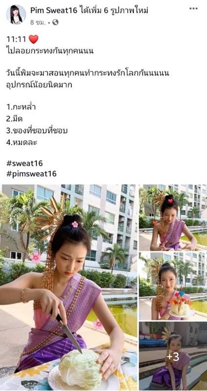 กระทงกินได้! พิม Sweat16! ไอเดียเจ๋ง! ทำกระทงจากกระหล่ำปลี แต่งชุดไทยไปลอยกระทงจ้า!