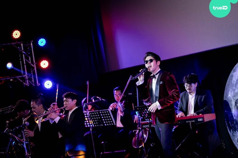 ครั้งแรก! ของ อะตอม ชนกันต์ เสิร์ฟความโรแมนติกโชว์ Big Band จัดเต็มใน ATOM MOONDAY